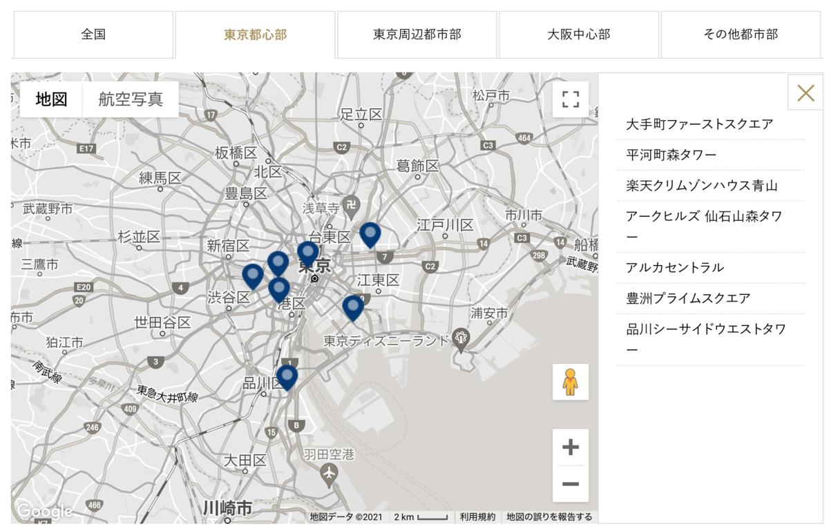 f:id:investor_tanuki:20210528001945p:plain