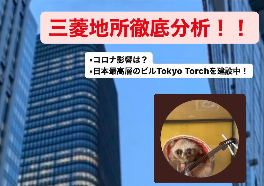 f:id:investor_tanuki:20210607002936j:image