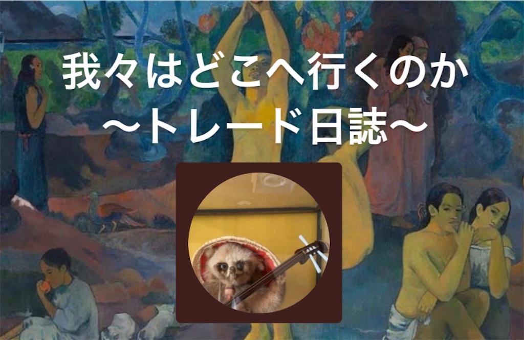 f:id:investor_tanuki:20210613191811j:image