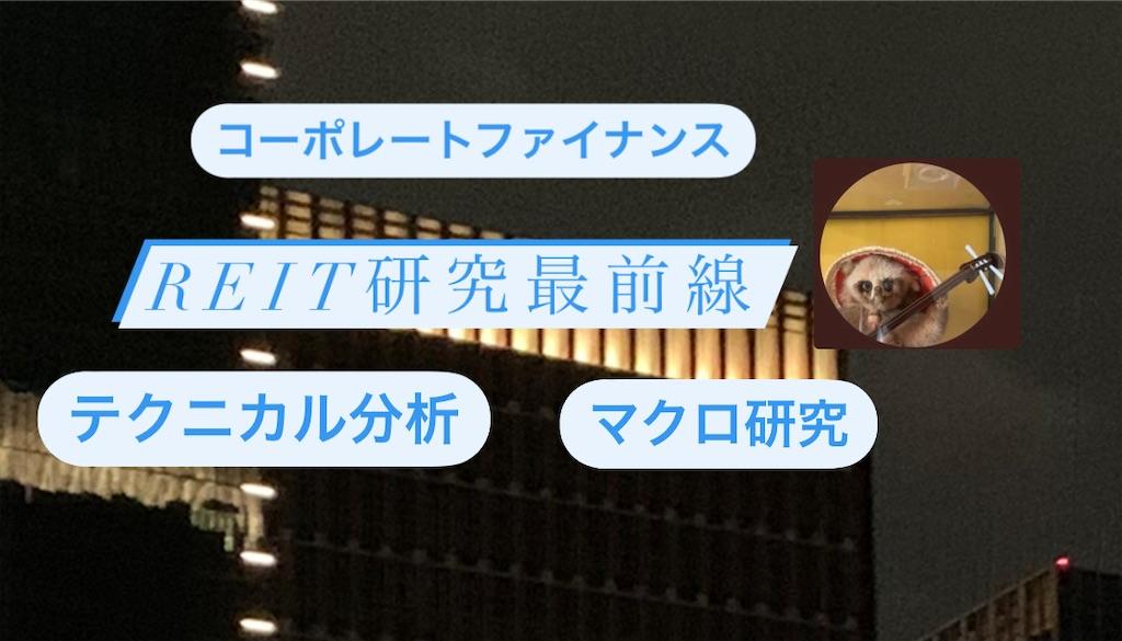 f:id:investor_tanuki:20210630073104j:image
