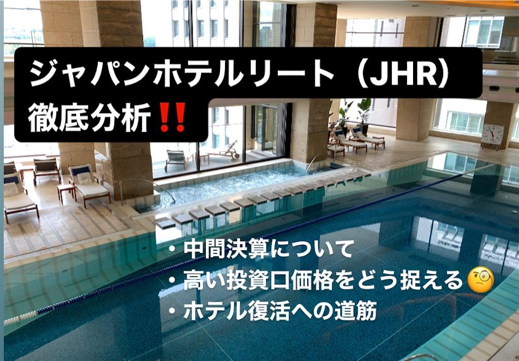 f:id:investor_tanuki:20210829144205j:image