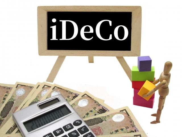 f:id:investordad:20210103183807j:plain