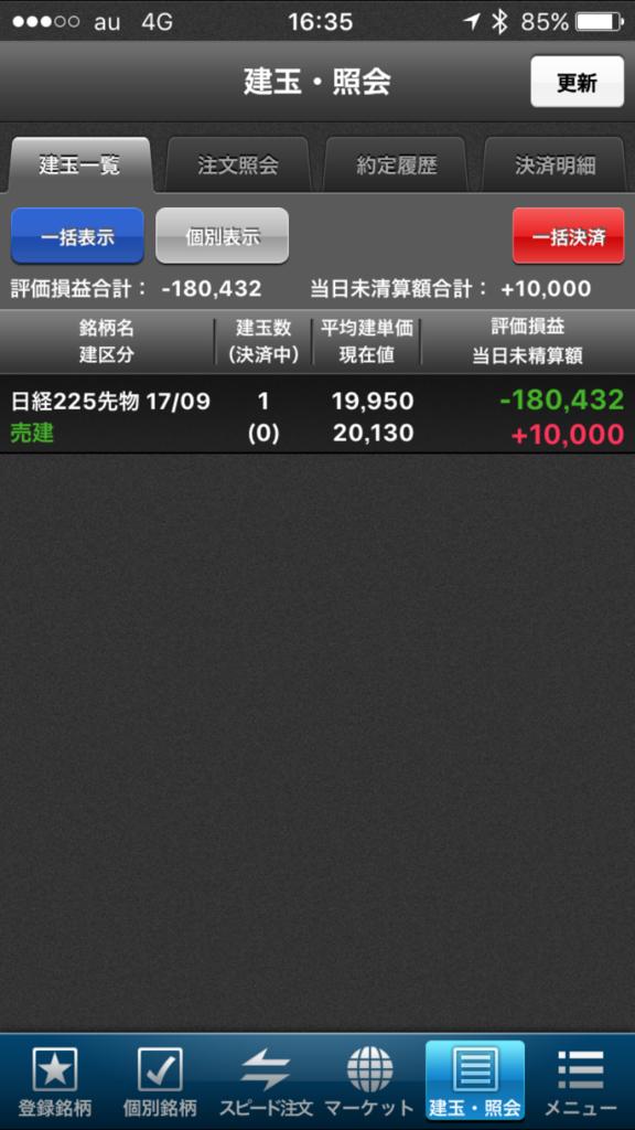 f:id:investortak:20170628164555p:plain