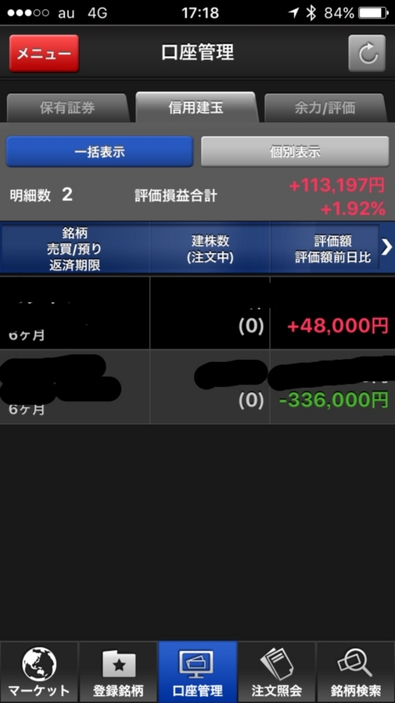 f:id:investortak:20170706173617j:plain