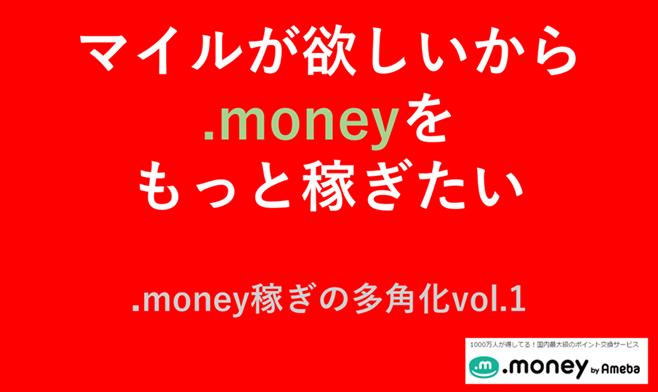 f:id:investravel:20161101235118p:plain