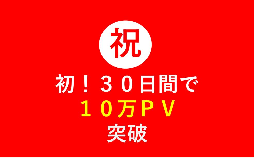 f:id:investravel:20170301174534p:plain