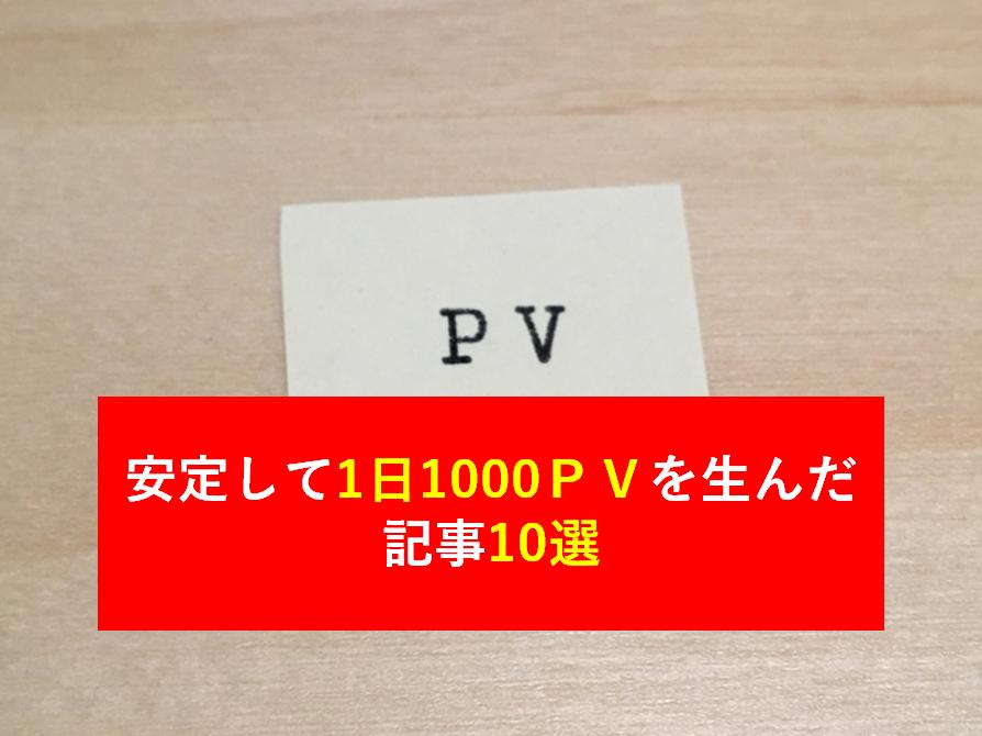 f:id:investravel:20170815112906p:plain