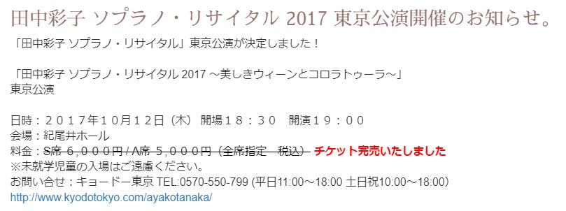 f:id:investravel:20171003230057p:plain
