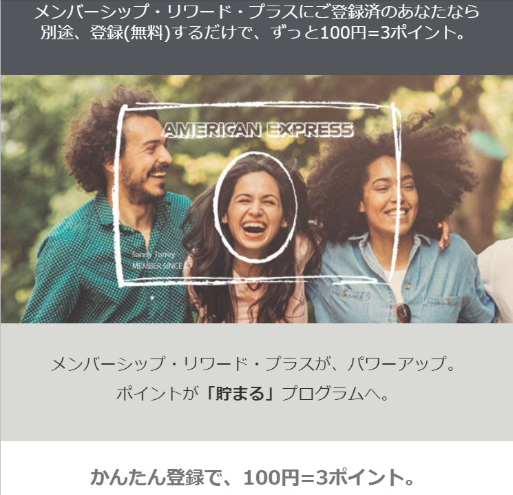 f:id:investravel:20181004002640p:plain