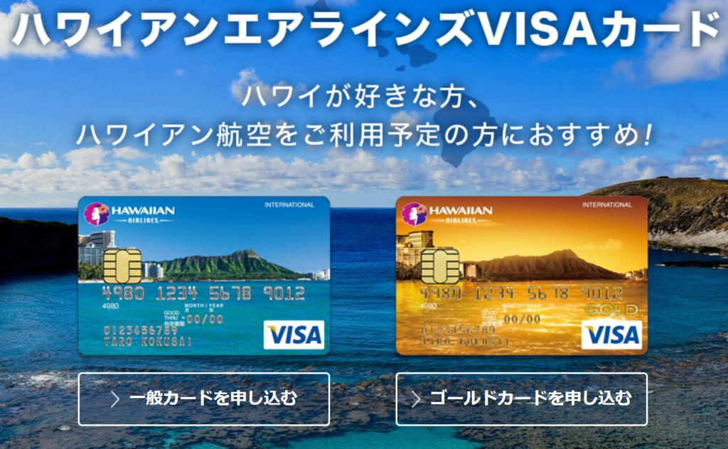 三井 住友 カード 審査 時間
