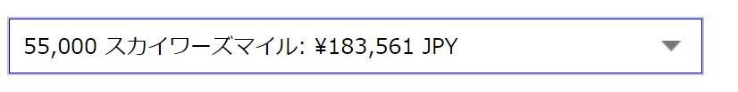f:id:investravel:20191127154456p:plain