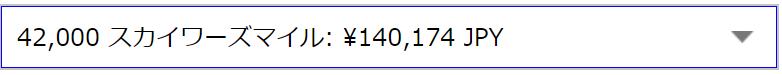 f:id:investravel:20191127154849p:plain