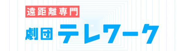 f:id:invivo_jp:20200421225048j:plain