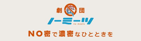 f:id:invivo_jp:20200423104359j:plain