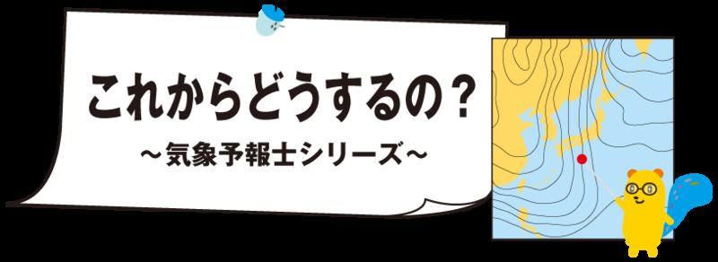 f:id:inyoko:20150731113943p:image:w500