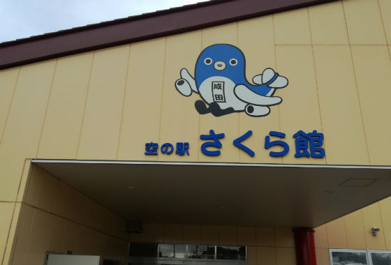 f:id:inzai-papa:20181209182607j:plain