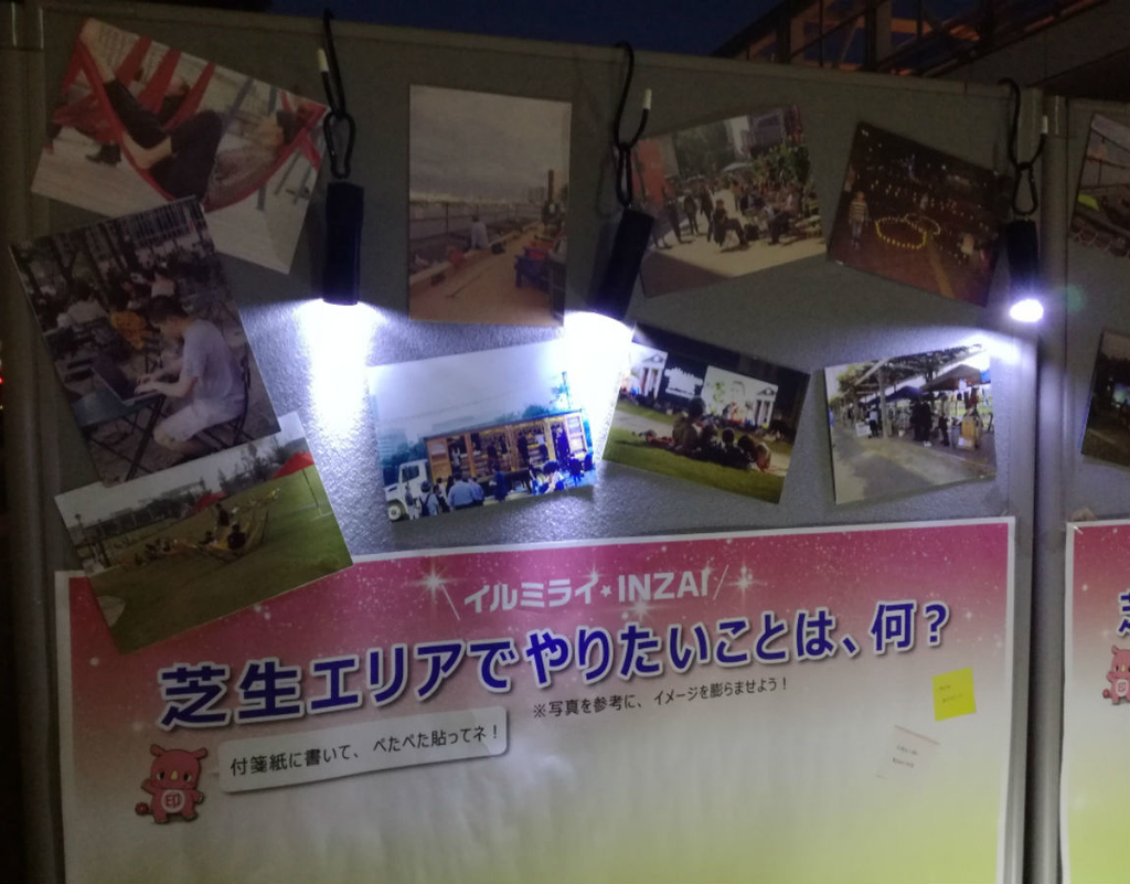 f:id:inzai-papa:20181216001547j:plain