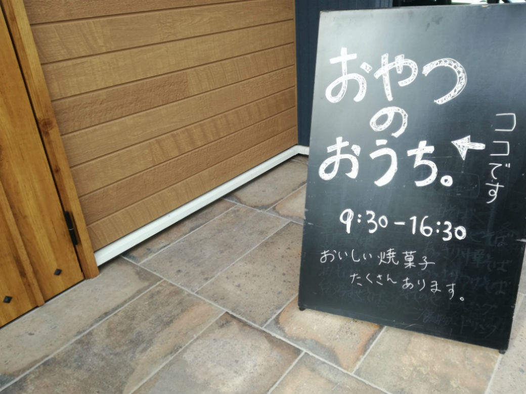 f:id:inzai-papa:20200107204114j:plain