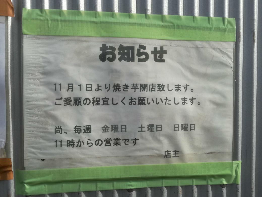 f:id:inzai-papa:20200121212847j:plain