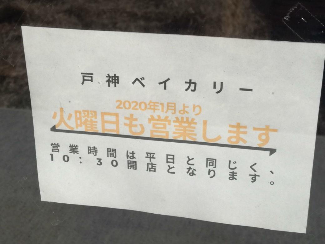 f:id:inzai-papa:20200223002255j:plain