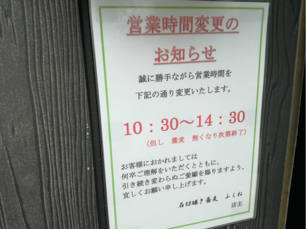 f:id:inzai-papa:20200315032356j:plain