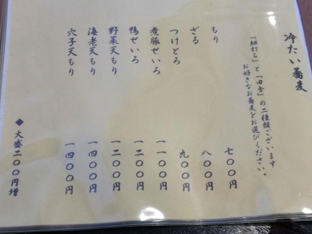 f:id:inzai-papa:20200315032844j:plain