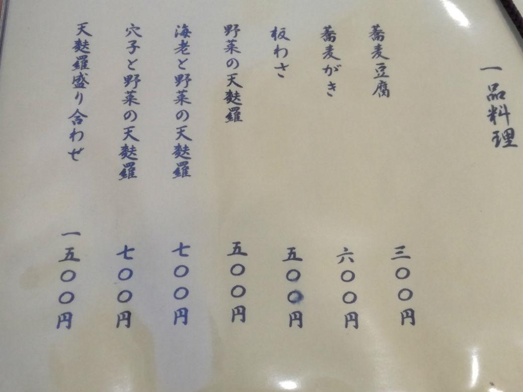 f:id:inzai-papa:20200315033437j:plain