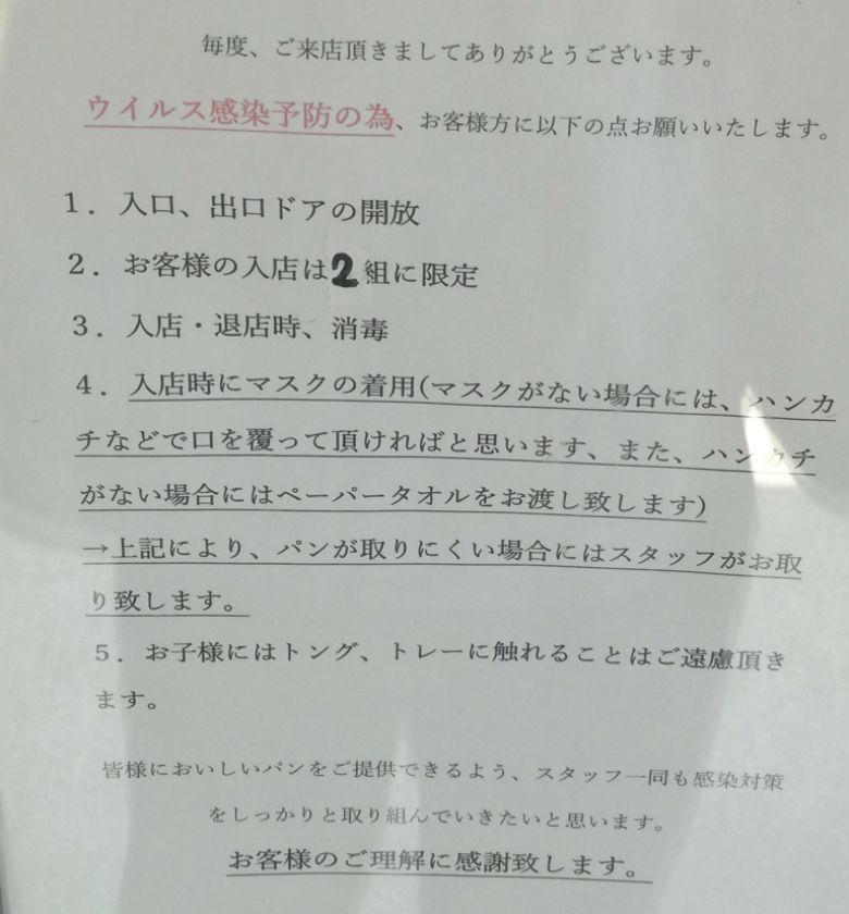 f:id:inzai-papa:20200607222343j:plain