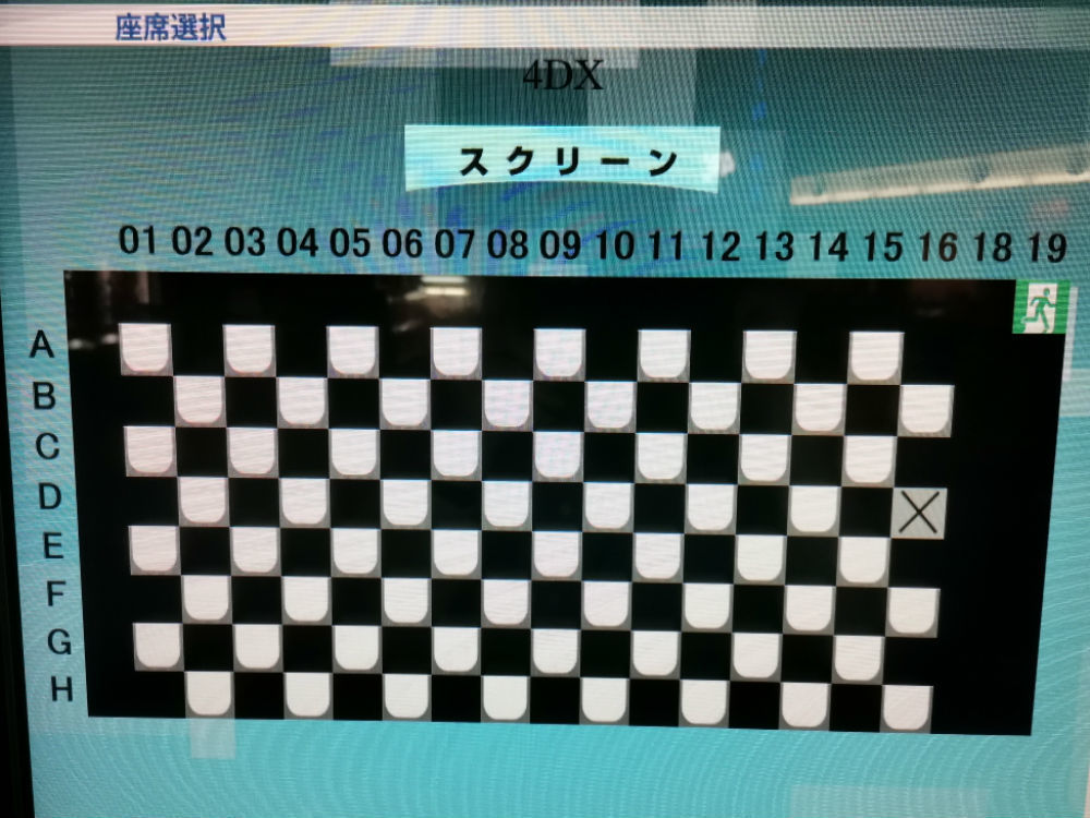 f:id:inzai-papa:20200620111201j:plain