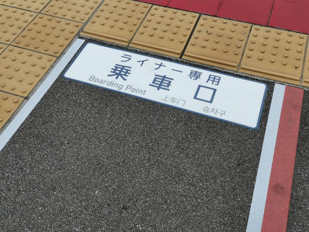 f:id:inzai-papa:20201002000408j:plain