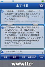 f:id:io_o:20120328185722p:image