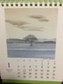 どんなカレンダーを使っていますか
