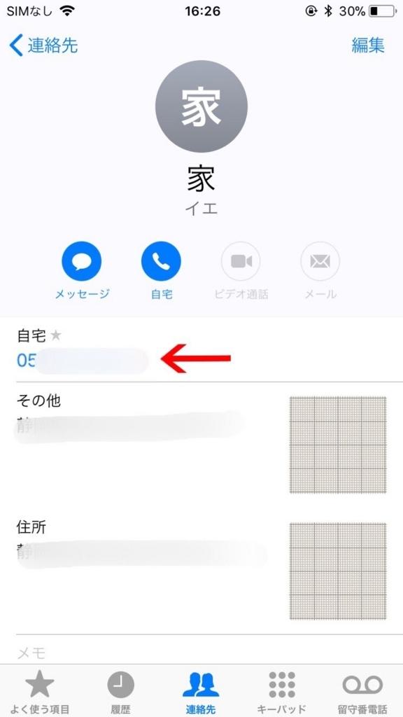 f:id:iorichang:20180214163751j:plain