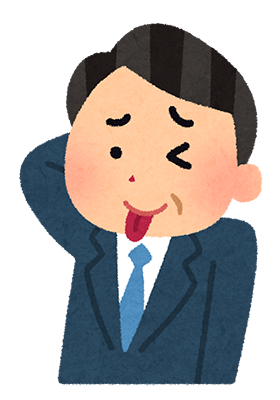 f:id:iorin_kyosama:20161206154208p:plain