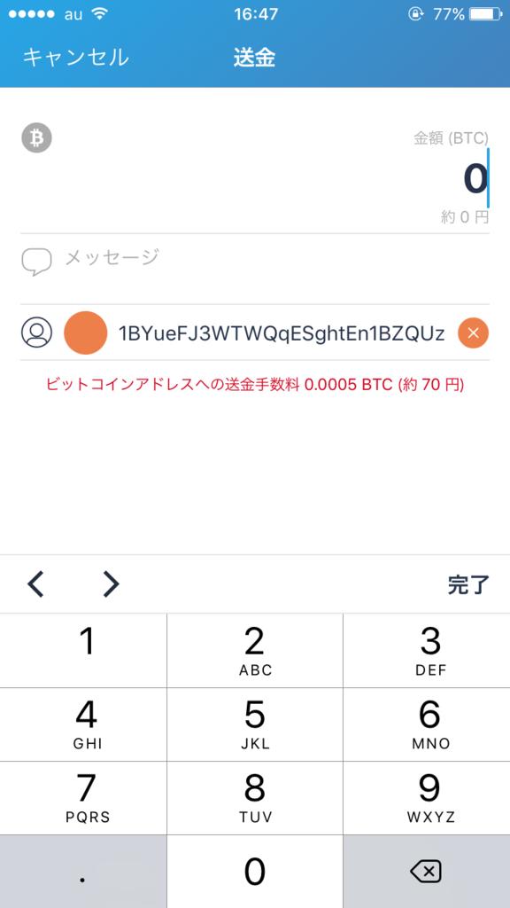 f:id:ioriyasusama:20170426163804p:plain