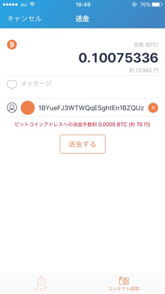 f:id:ioriyasusama:20170426163906p:plain