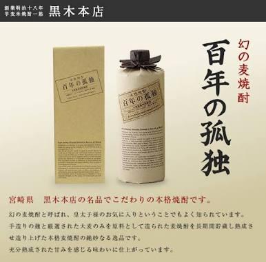 f:id:iosaka:20180209151847j:plain