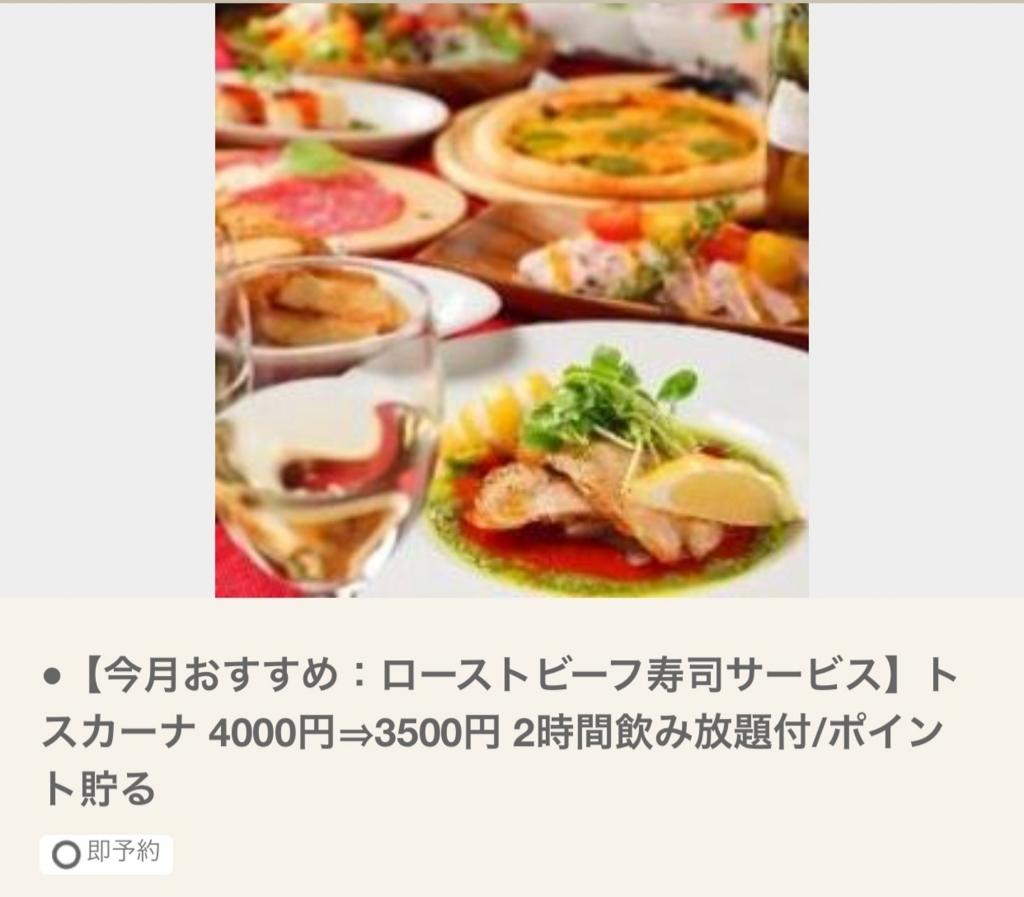 f:id:iosaka:20180220080241j:plain