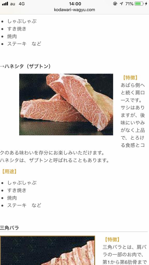 f:id:iosaka:20180416140024p:plain