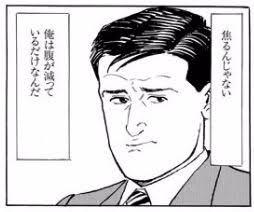 f:id:iosaka:20180416140526j:plain