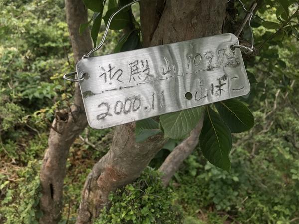 f:id:iparappa:20200721210404j:plain