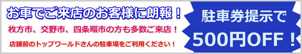 f:id:iphone-repairhonpo-neyagawa:20161101121209p:plain