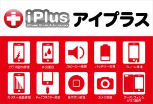 f:id:iphone-takatsuki:20170829124014j:plain
