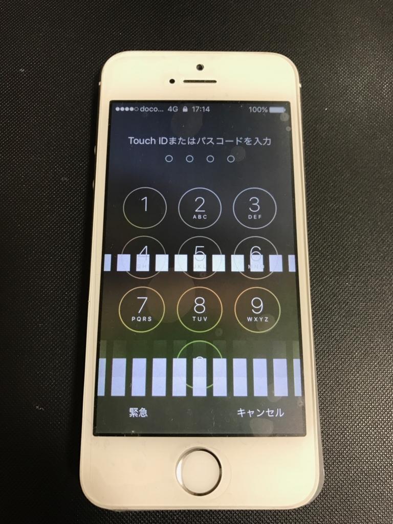 f:id:iphone-takatsuki:20170901183228j:plain