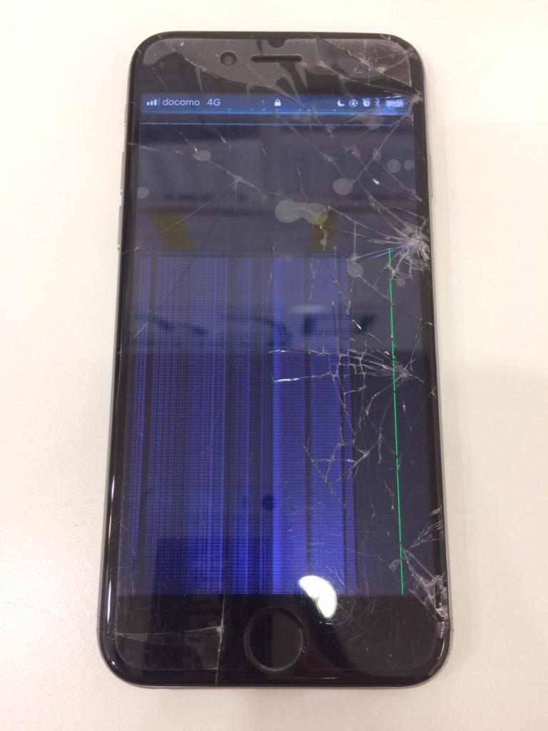 f:id:iphone_repair:20171113150030j:plain