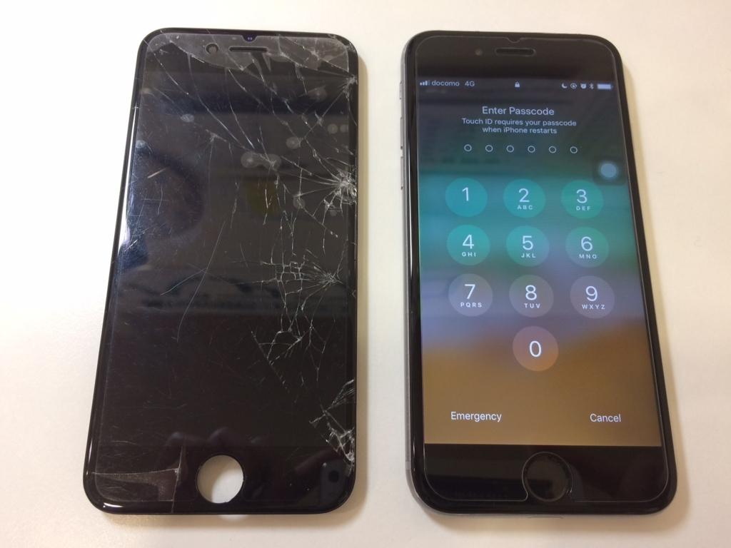 f:id:iphone_repair:20171113150446j:plain