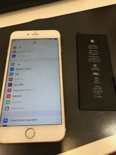 f:id:iphone_repair:20180305120209j:plain