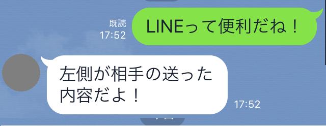 f:id:iphonekyoshitu:20170109185938p:plain