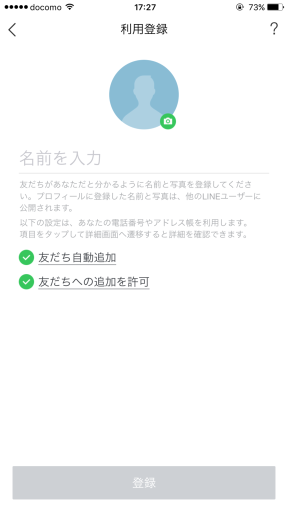 f:id:iphonekyoshitu:20170113181124p:plain