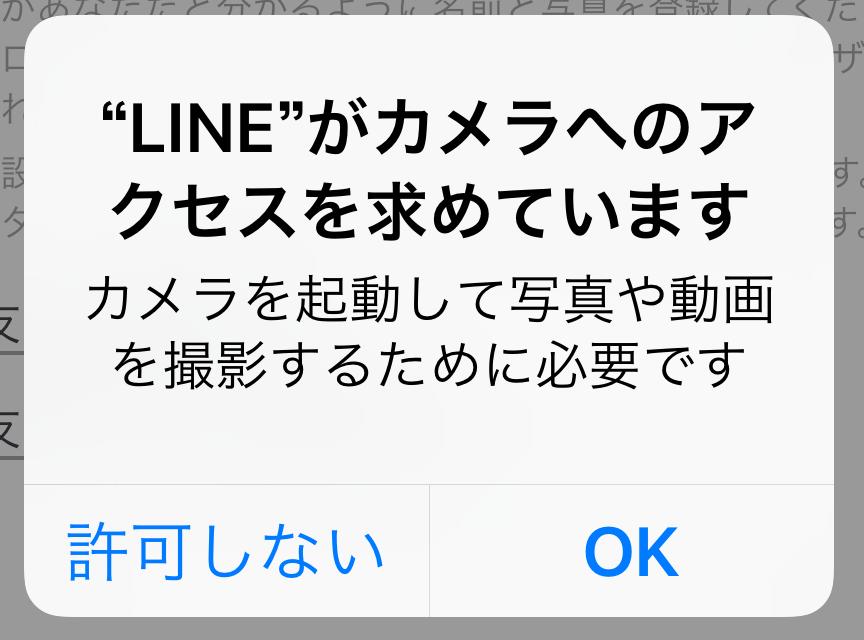 f:id:iphonekyoshitu:20170113182528p:plain
